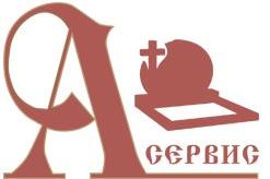 Алабушевское кладбище подсыпать песка на могилу